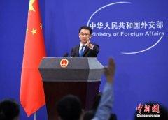 中方呼吁叙利亚问题有关方面保持冷静克制