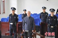 内蒙古副厅级官员赵锦获刑11年 当庭称不上诉