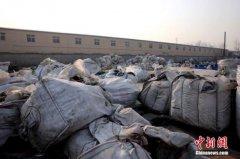 """中国""""洋垃圾""""禁令引人关注 全"""