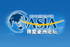 海外媒体高度关注习主席主旨演讲 中国的高速发展为全