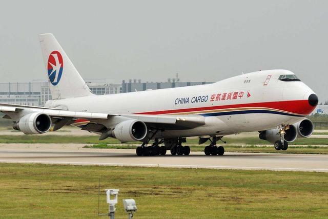 国务院:对疫情期间国际货运航线给予政策支持